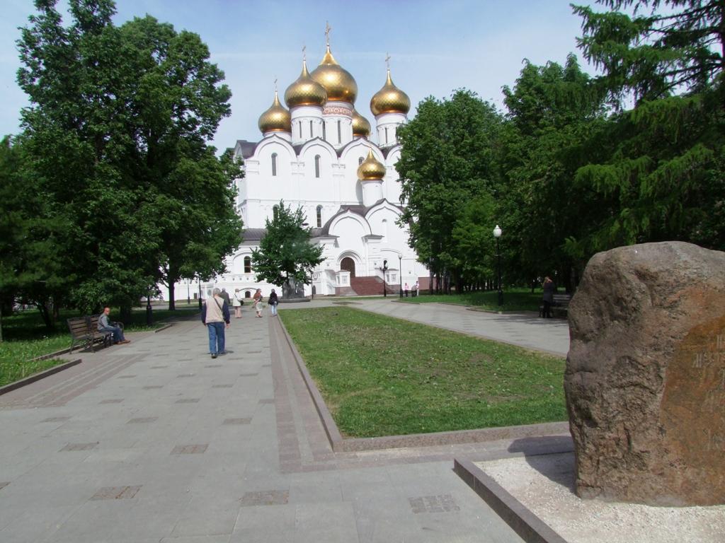 Cathédrale de la Dormition de Yaroslavl