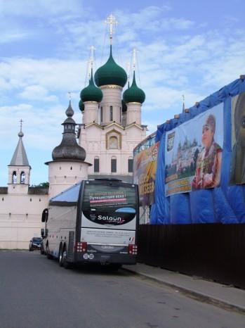 Devant le Kremlin Rostov