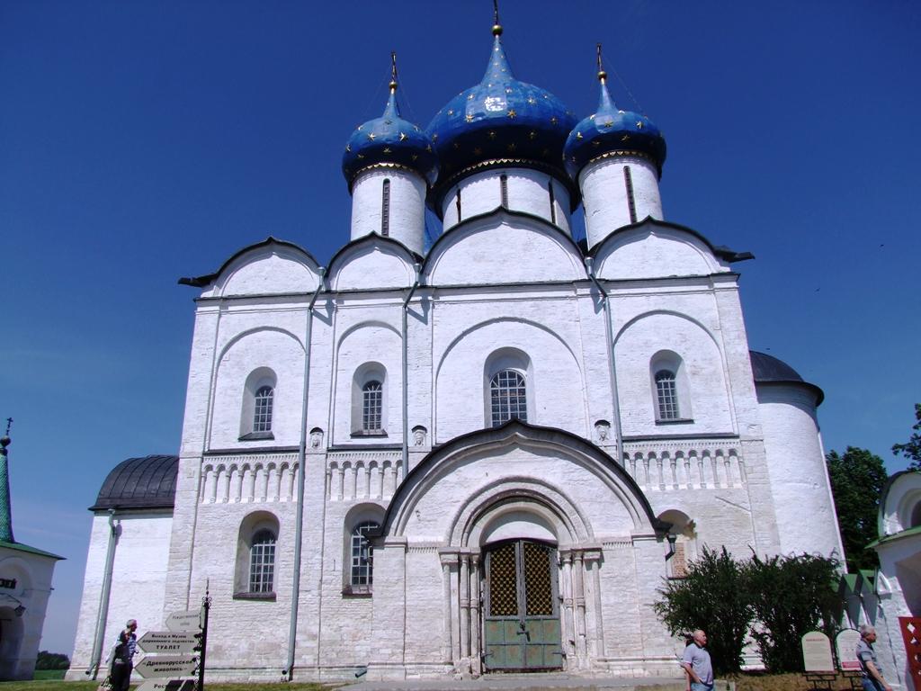 La Cathédrale de la Nativité.