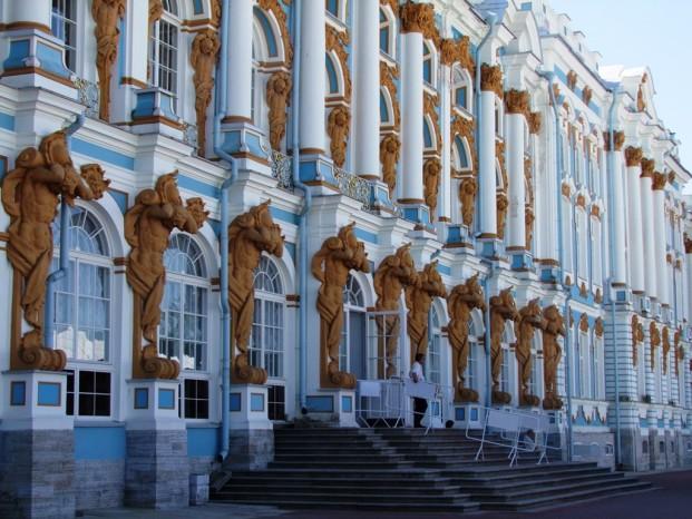 La façade du palais Catherine.