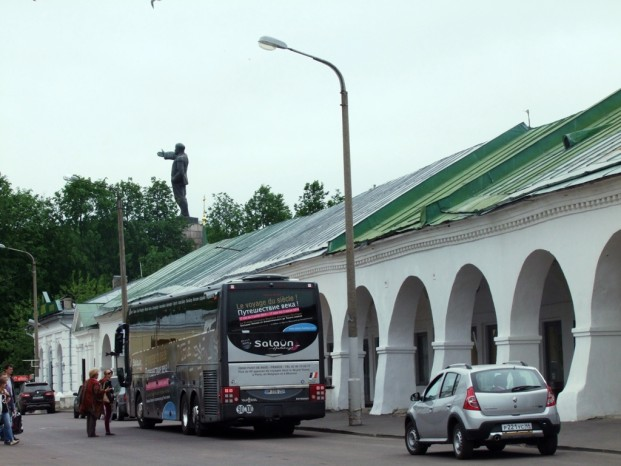 Vers Kastroma