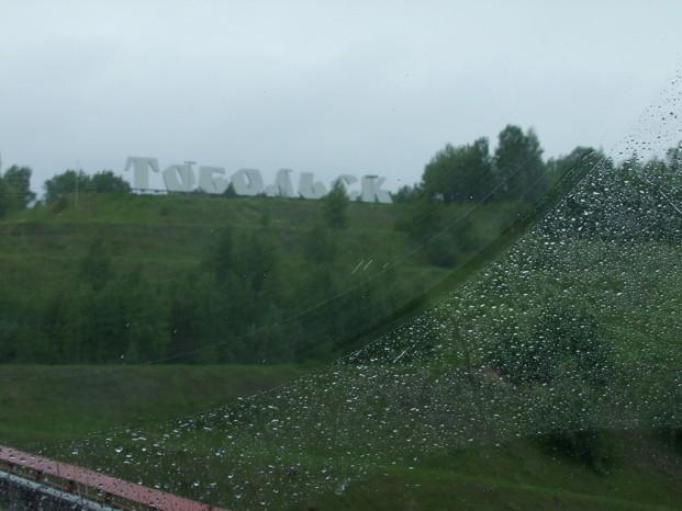 A Tobolsk où nous sommes accuillis par la pluit.