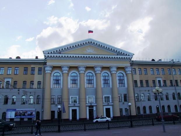 A Tomsk