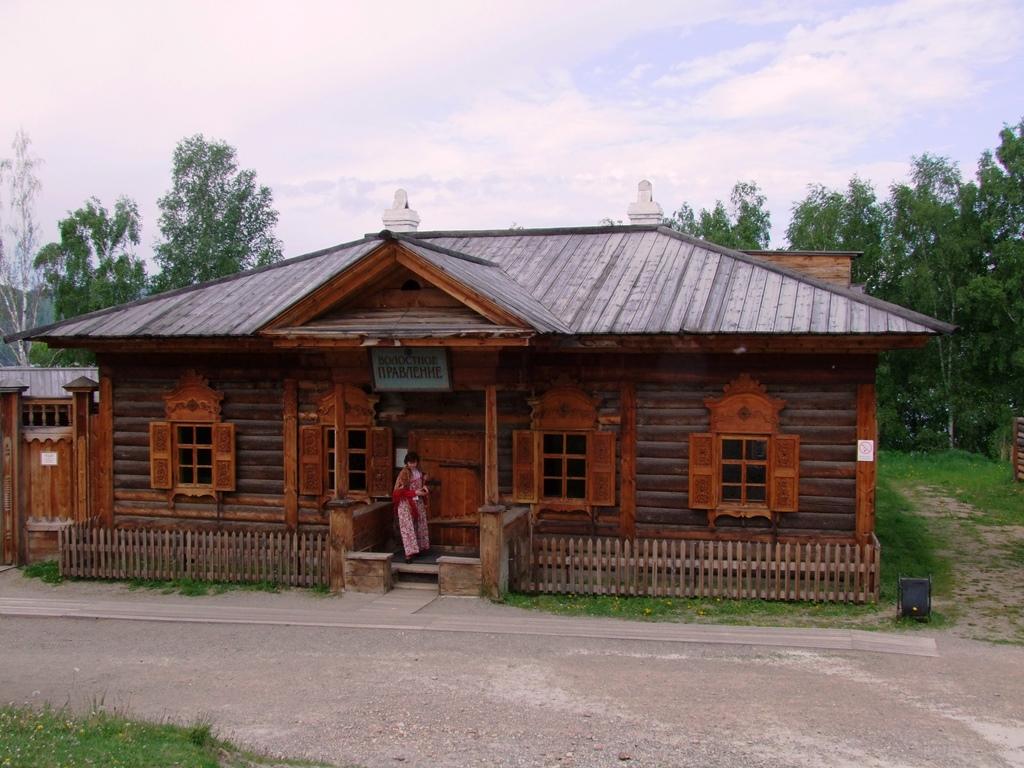 Au village Talsy.