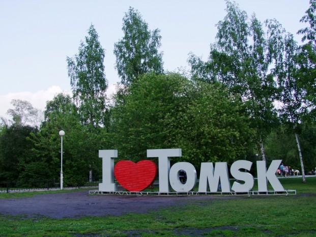 Bienvenue à Tomsk.