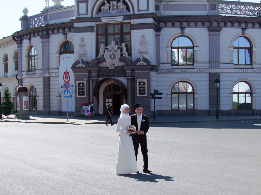 Couple des jeunes mariés tatar.
