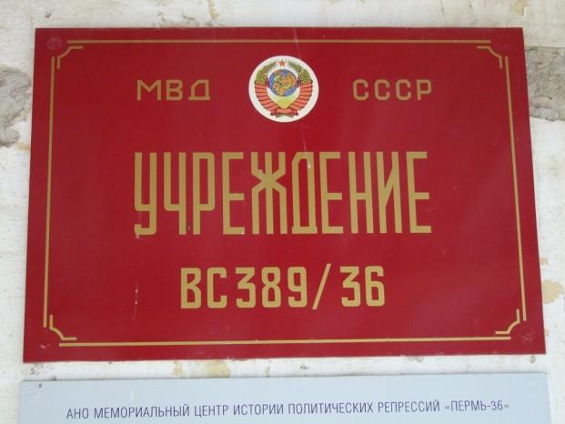 DSCF2584