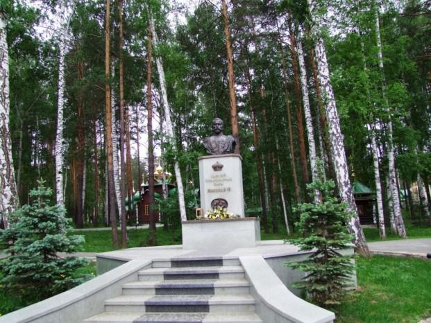 Excursion à Ganina Yama où furent enterrés le Tsar et sa famille