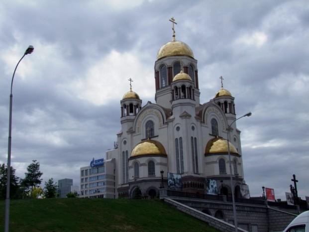 L'église Sur-le-Sang-versé, construite à l'emplacement de la villa Ipatiev.