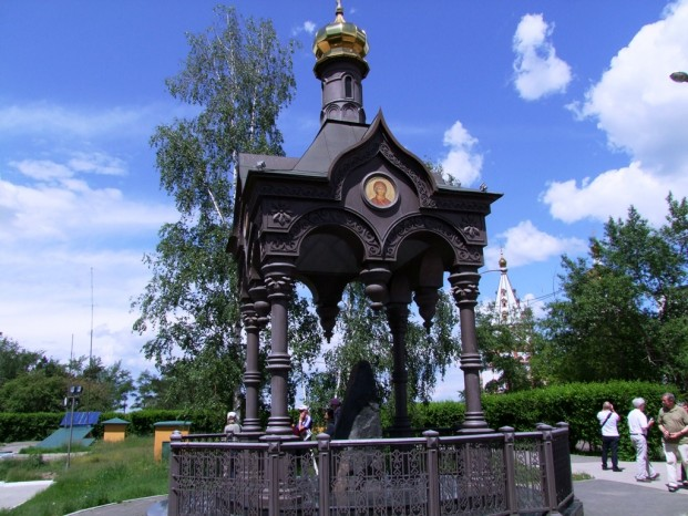 Le Monument d'Irkoutsk.