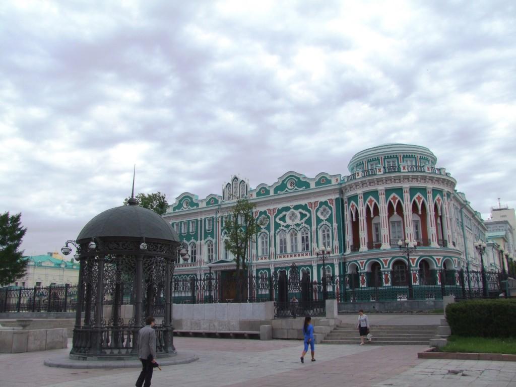 Le bâtiment de la mairie d'Ekaterinbourg.