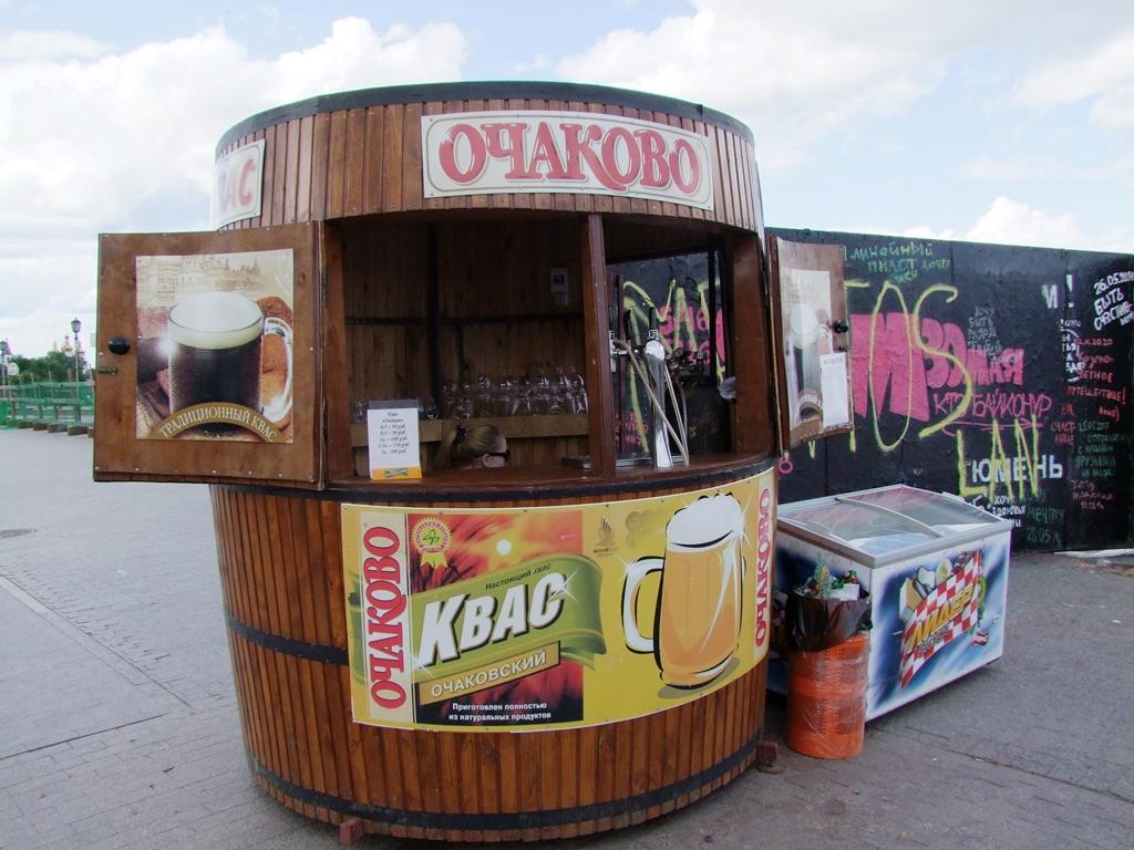 Le kvas, est une boisson fermentée et pétillante, légèrement alcoolisée, populaire en Russie, et dans d'autres pays d'Europe centrale