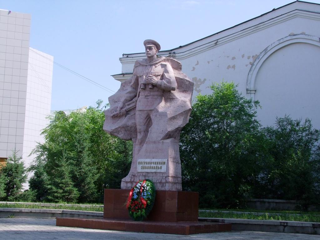 Le monument érigé à l'hommage des gardes-frontières.