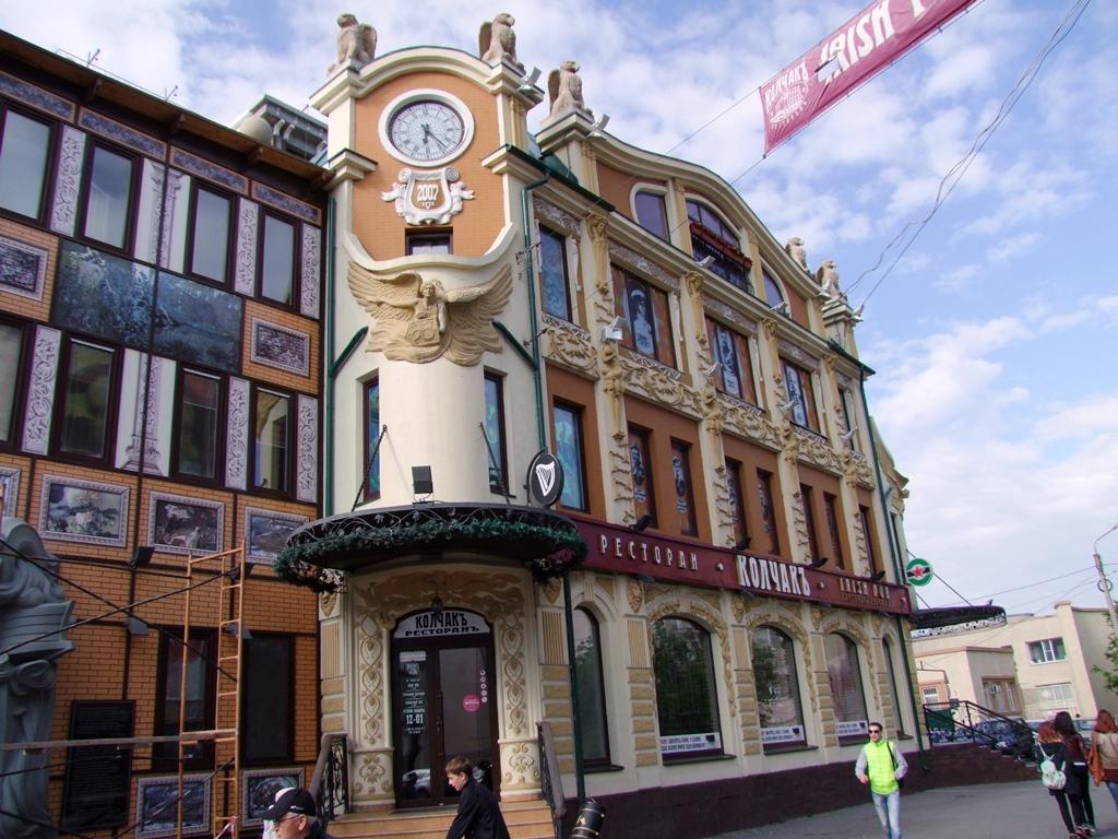 Le restaurant Kornilov à Omsk.