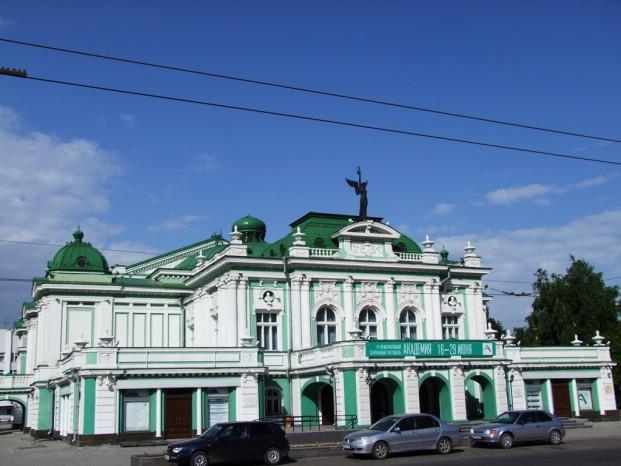 Le théâtre dramatique d'Omsk.