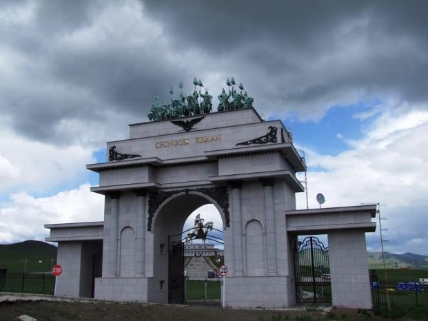 L'entrée au mémorial.