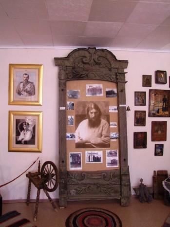 Les photos racontant la vie de Raspoutine.