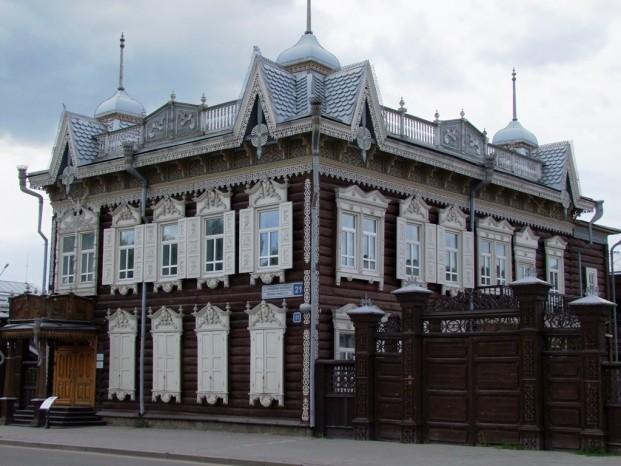 Maison de l'Europe.
