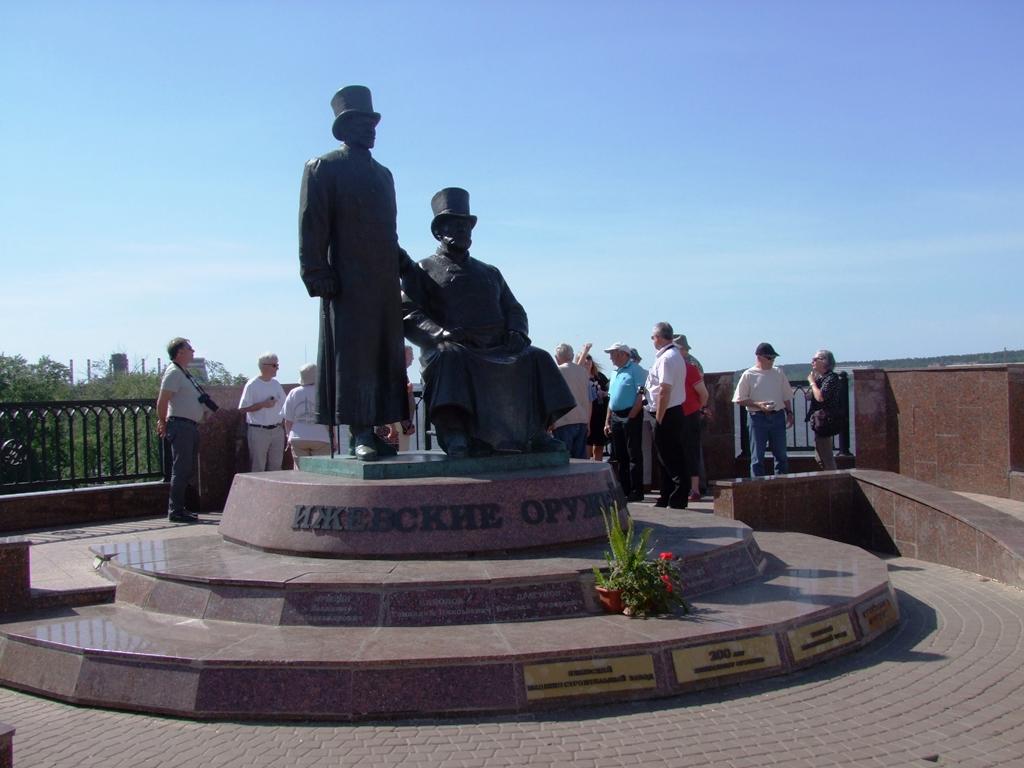 Monument aux premiers armuriers.