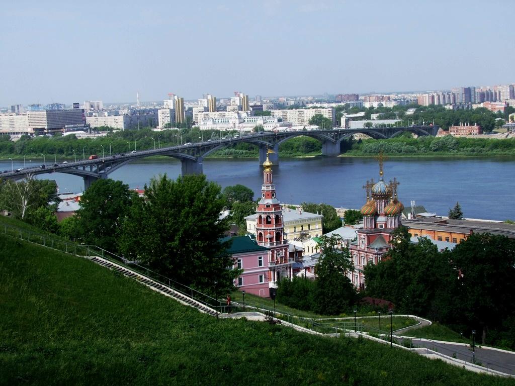Nijniy Novgorod.