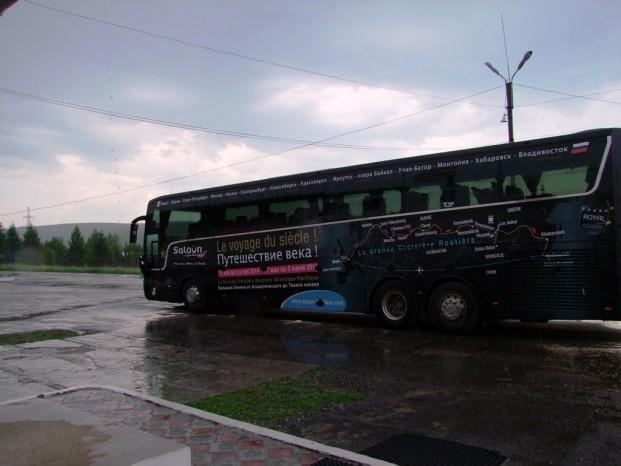 Nous sommes à Skovorodino.