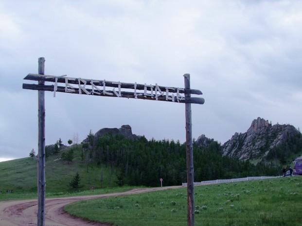 Nous sommes arrivées au campement Terelj Lodge.