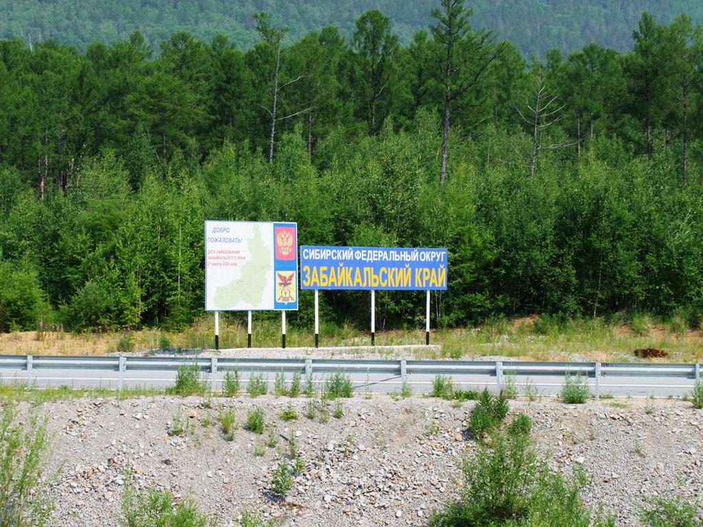 On quitte la Transbaïkalie.