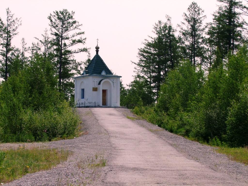 Petite chapelle entre deux frontières de la Transbaikalie et la région Amour.
