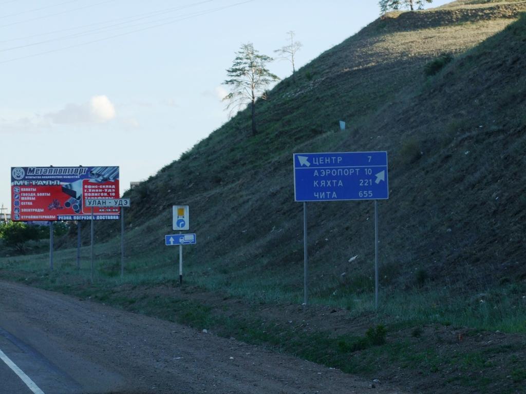 Reprenons la route vers Oulan Oudé.