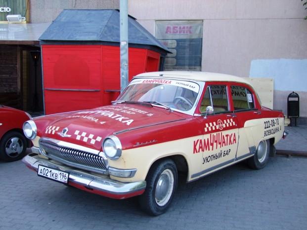 Volga GAZ-24 est la voiture la plus prestigieuse de l'URSS dans les années 60 et 70.