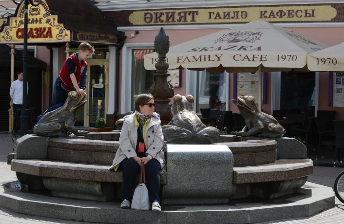Kazan12