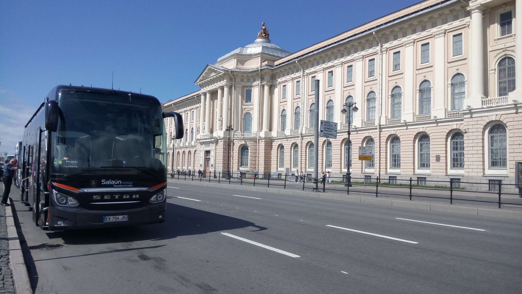 Saint-Pétersbourg6