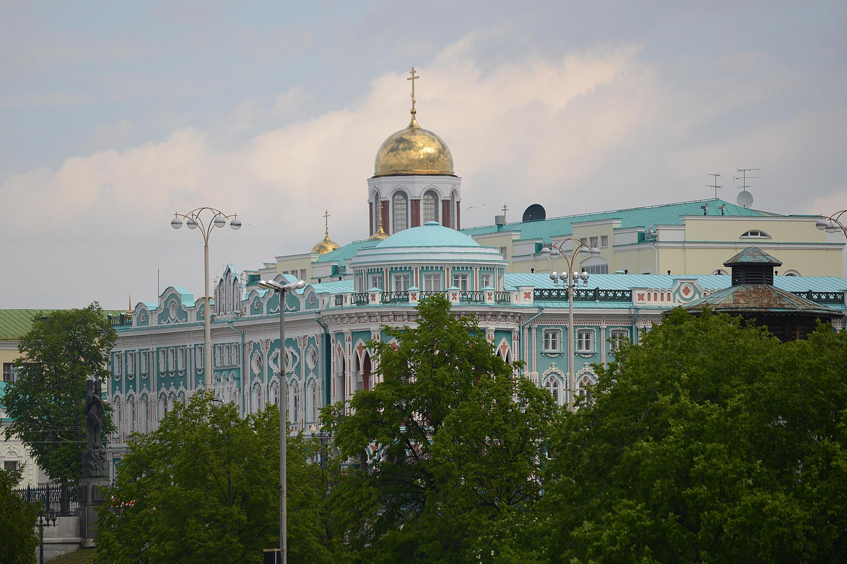 Ékaterinbourg