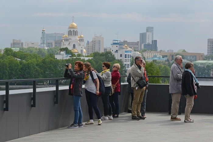 Ékaterinbourg1
