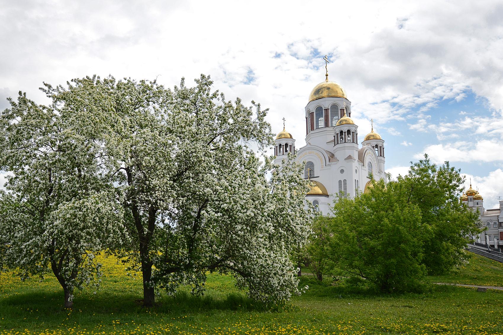 Ékaterinbourg2