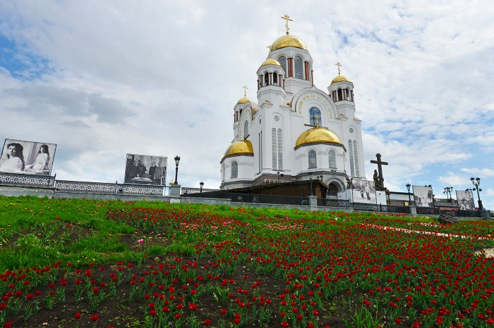 Ékaterinbourg3