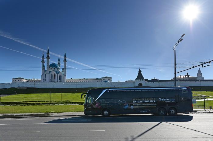Kazan14