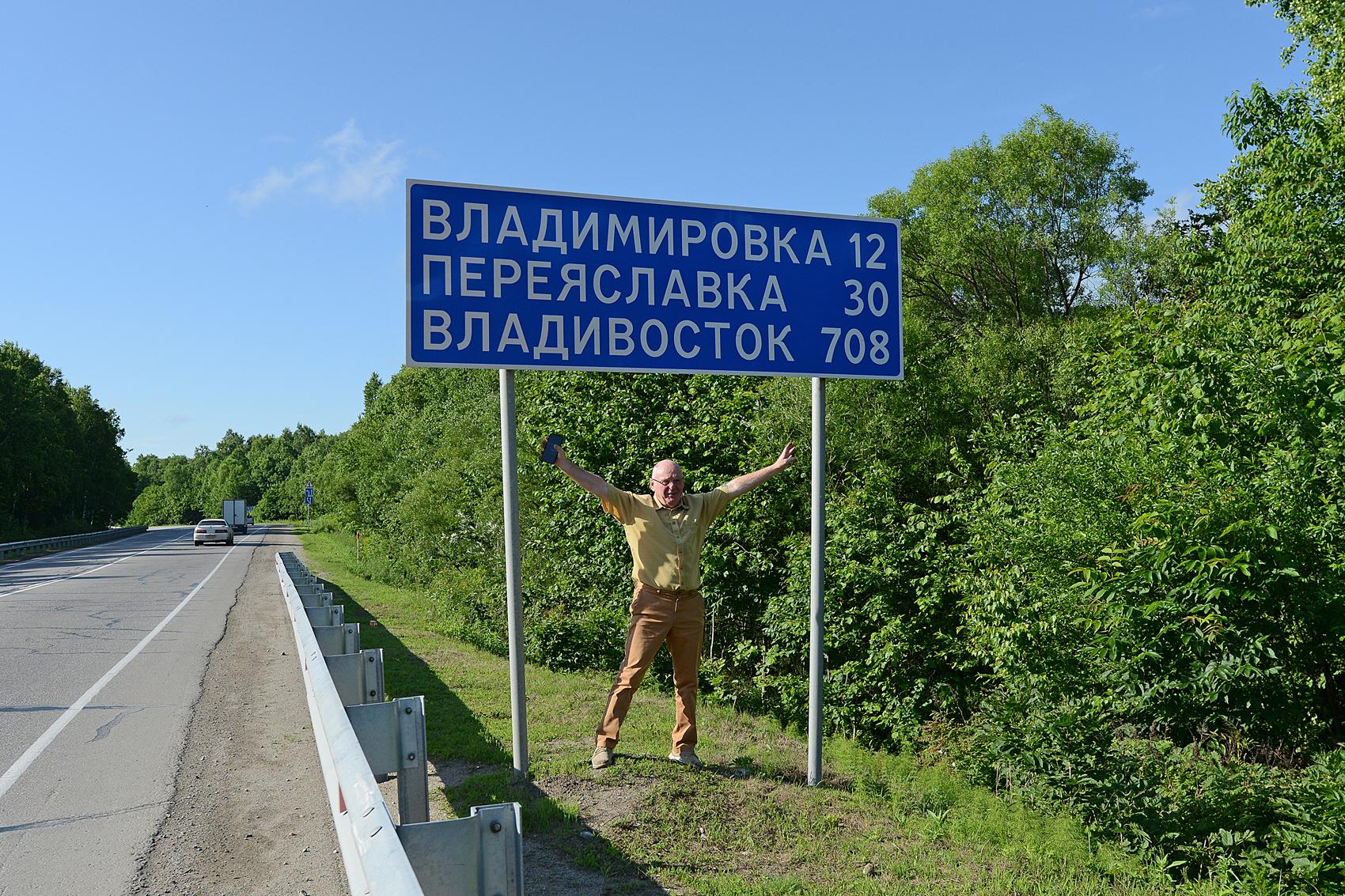 Oussouriisk