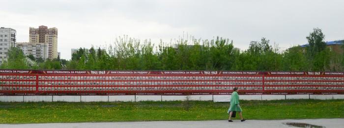 Tobolsk16