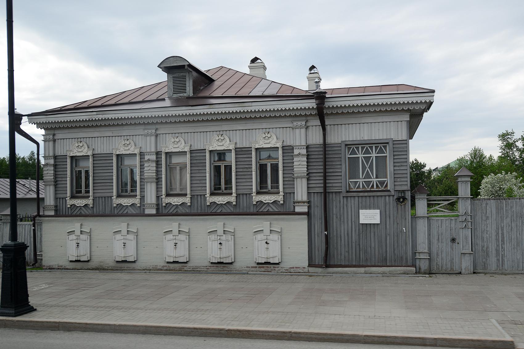 Tobolsk9