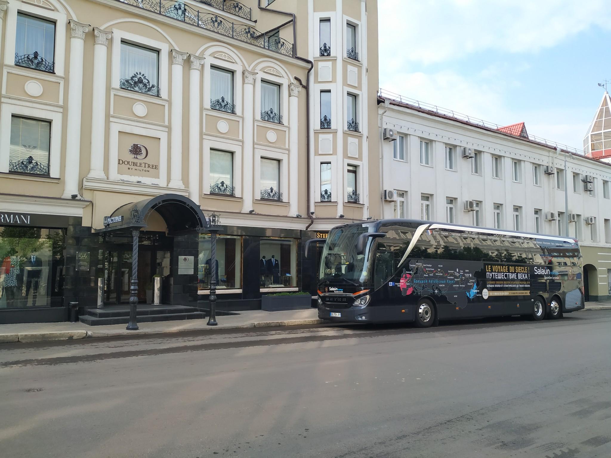 Kazan5