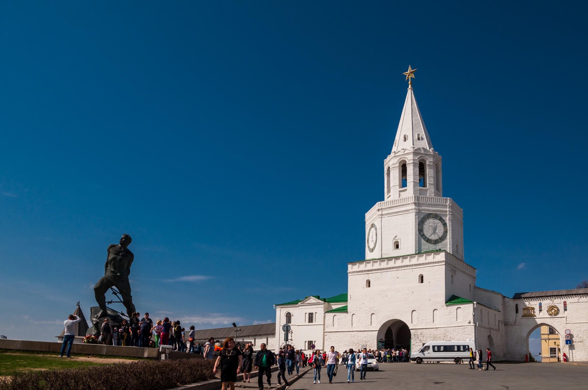 Kazan7
