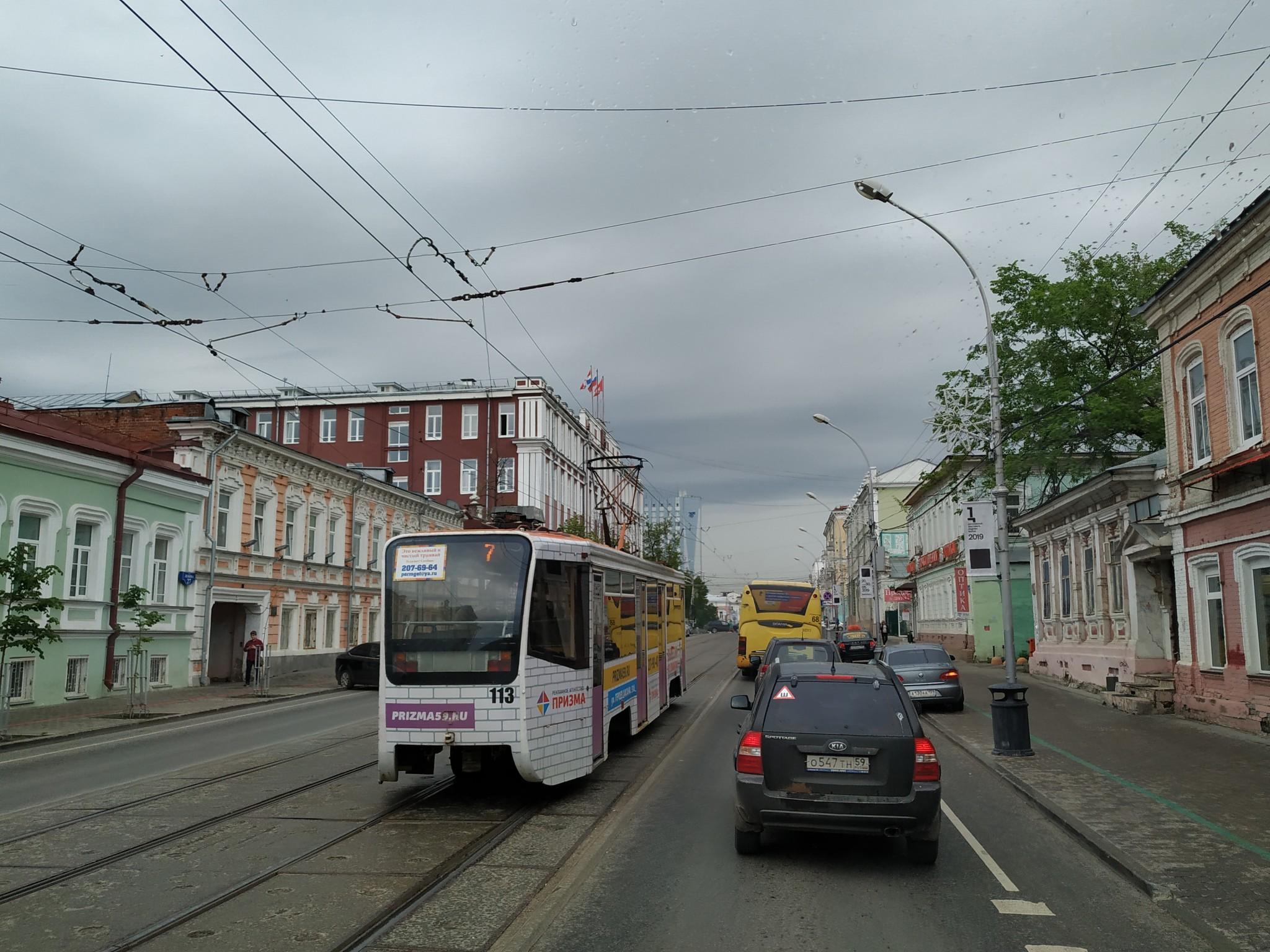 Perm8