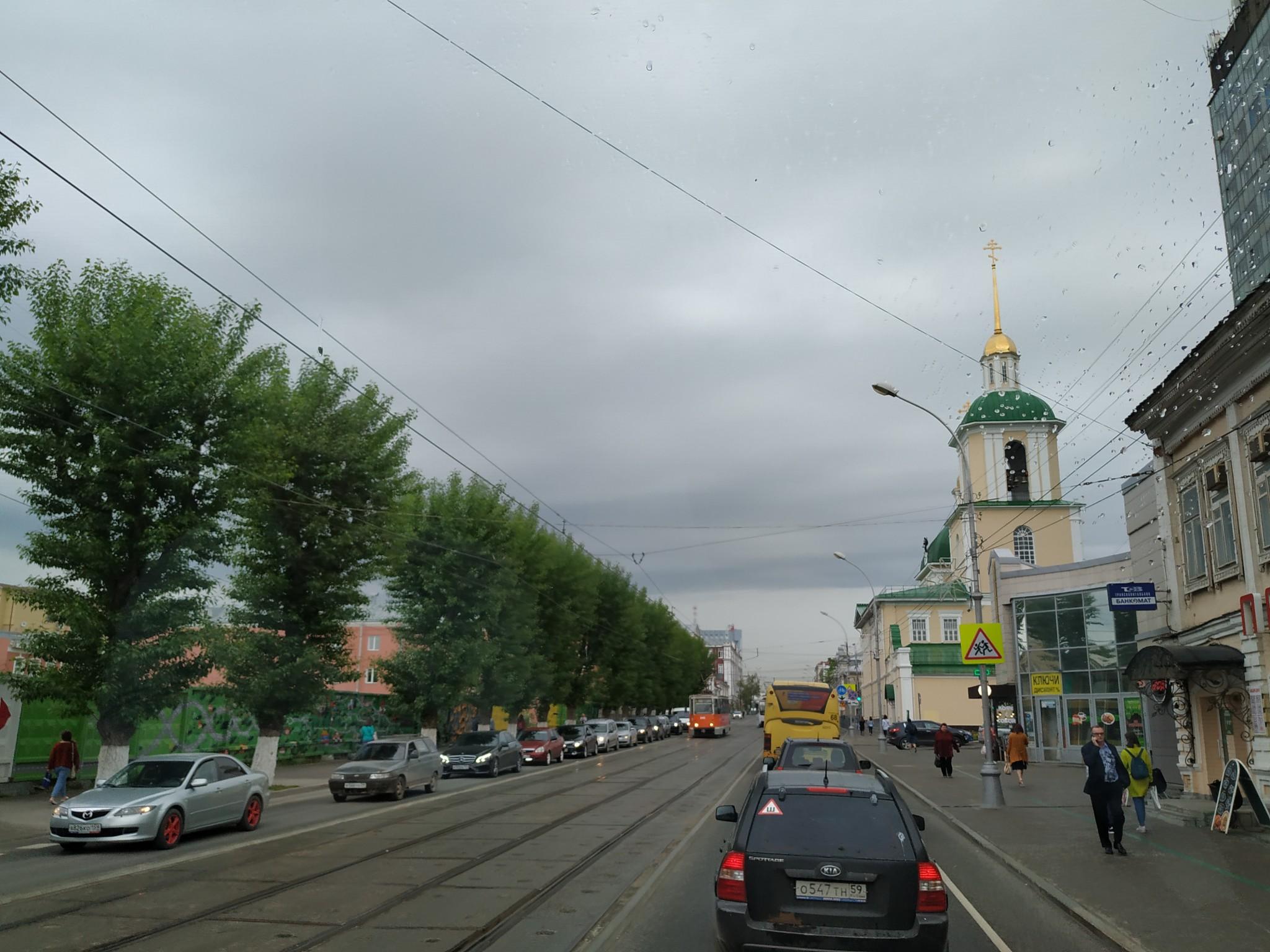 Perm9