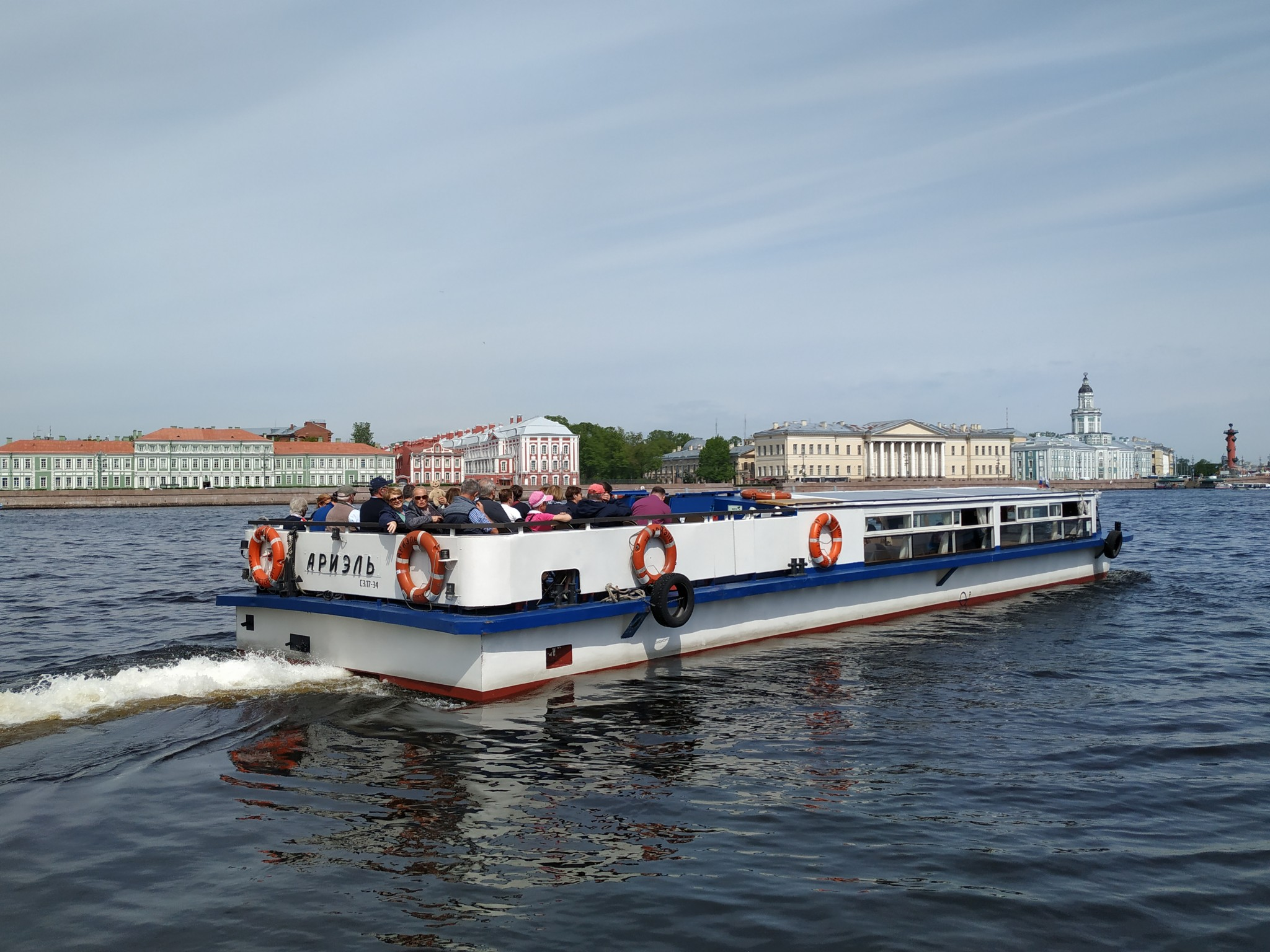 Petersbourg35
