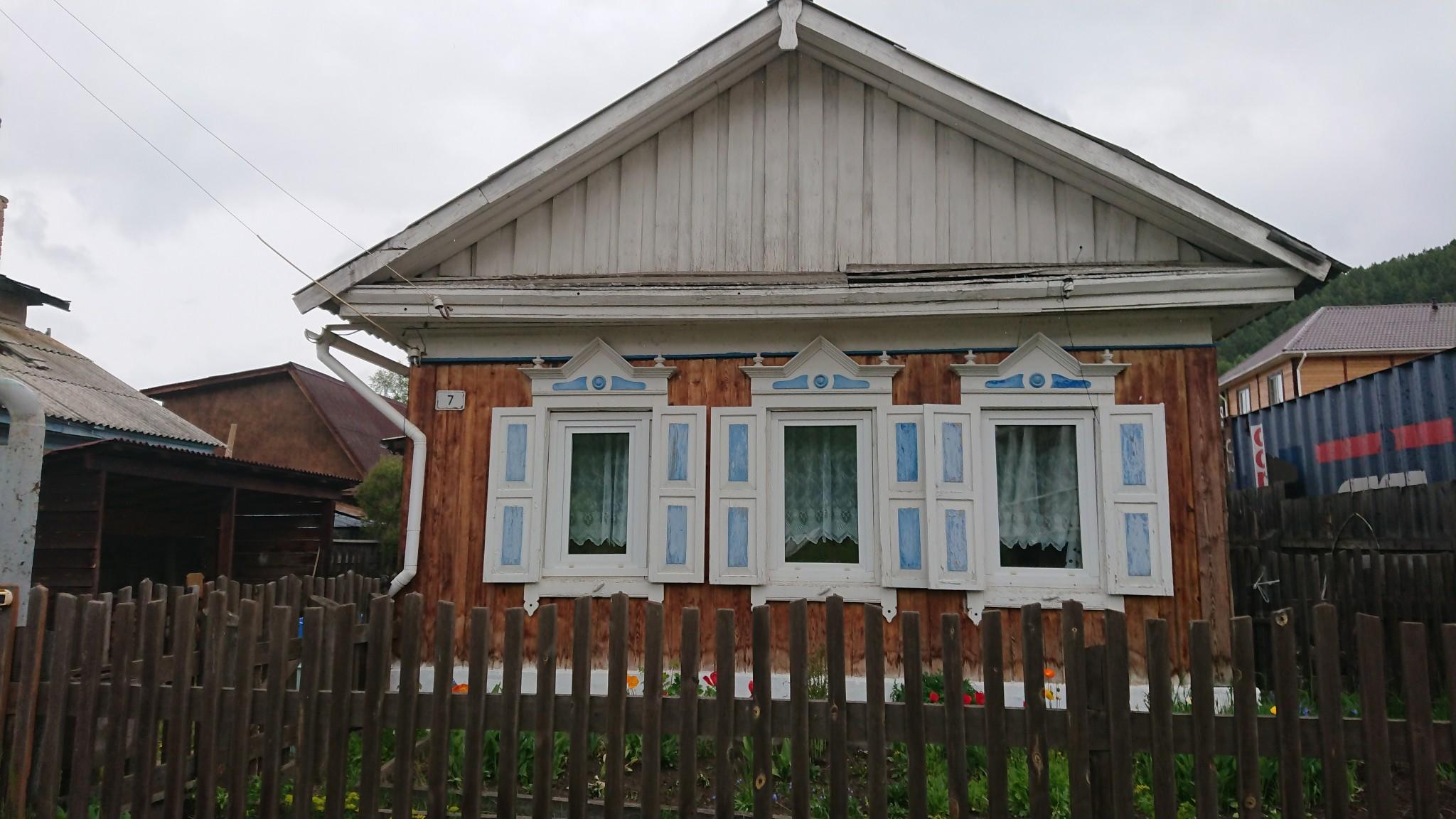 Baikal6
