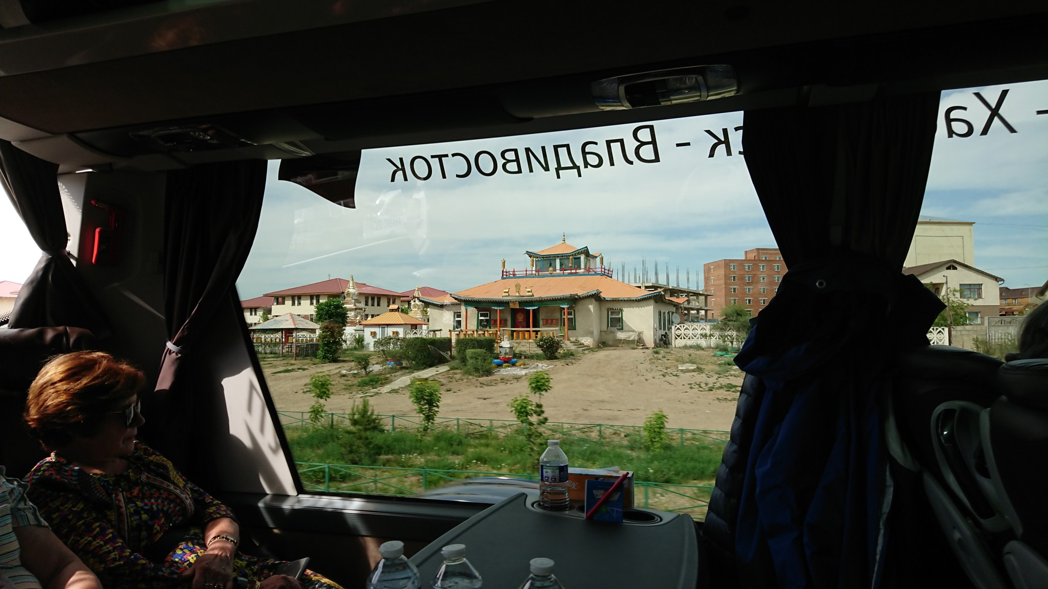 Mongolie8