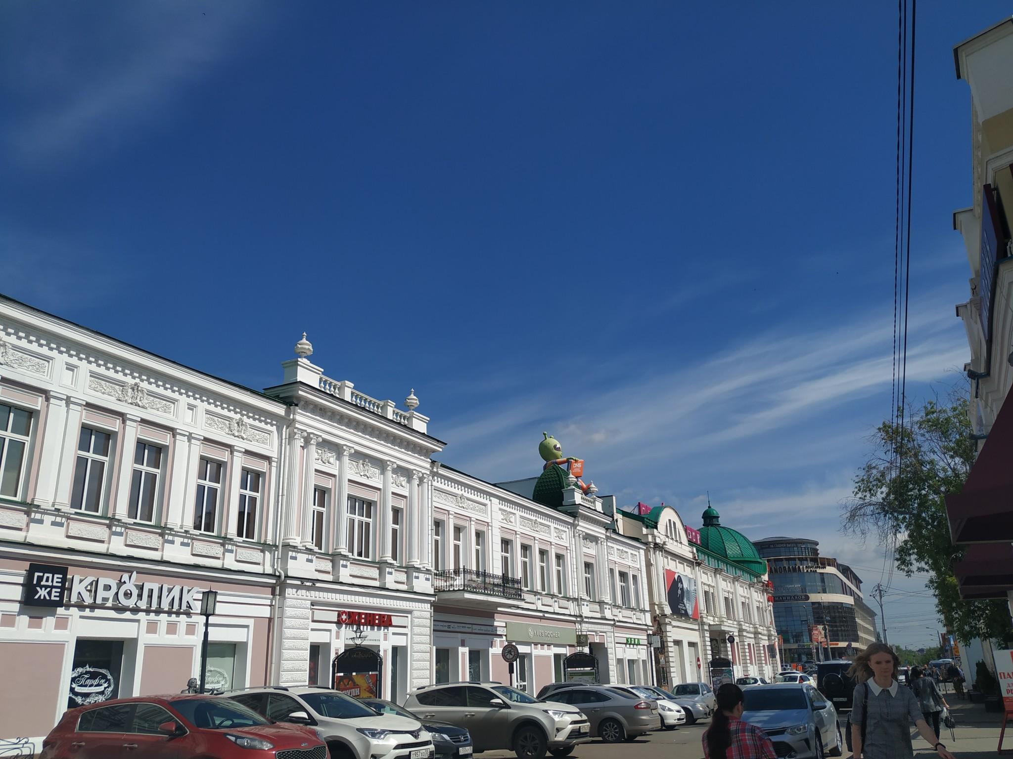 Omsk11