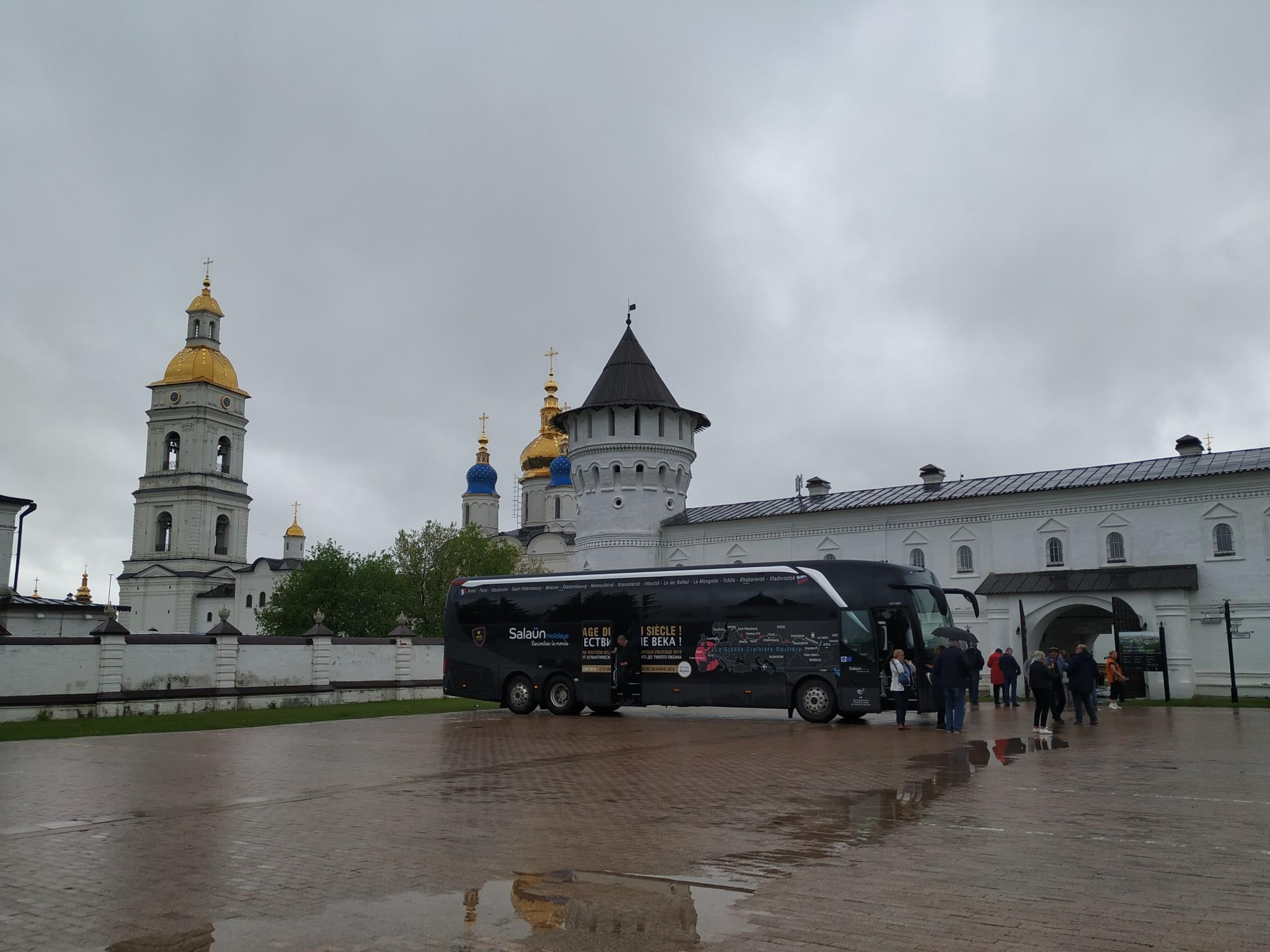 Tobolsk2
