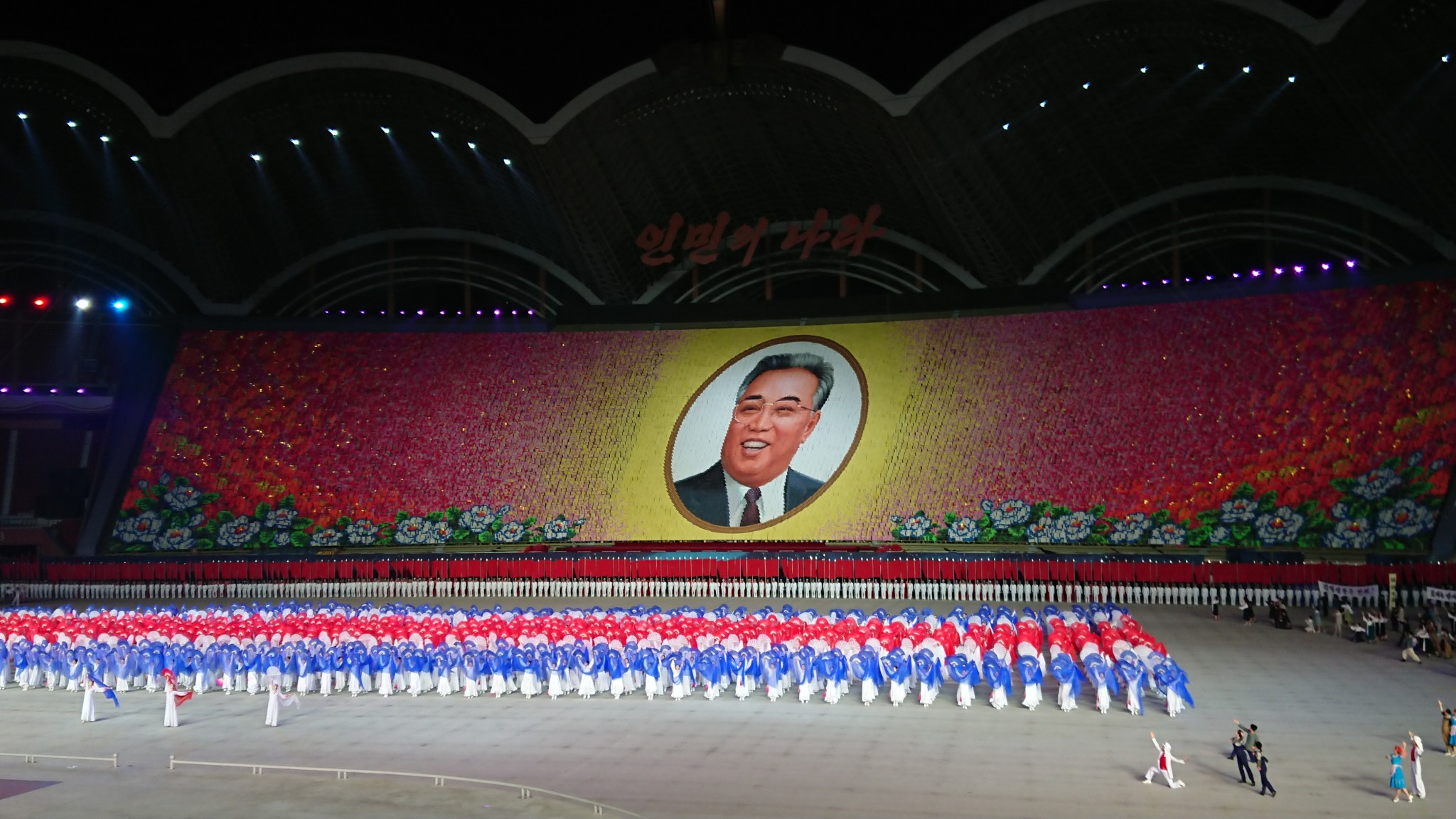Corée21
